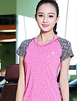 Women's Running Comfortable Spring Summer Leisure Sports Chinlon Loose Athleisure Solid