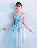 Coquetel Vestido Linha A Decorado com Bijuteria Longuette Tule com Apliques Miçangas