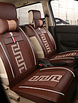 Car Seat Cushion Car Seat Cover Van Seven Commercial Vehicle 7 Seat Leather Seat Cover Silk Four General