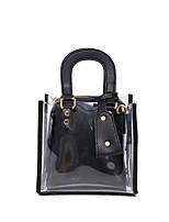 Women's Beautiful Casual  Bag Sets