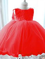 Girl's Casual/Daily Rainbow Dress