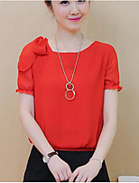 Women's Going out Simple Blouse,Solid Round Neck Short Sleeve Polyester