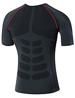 T-shirt manches courtes pour hommes et hommes à entraînement professionnel