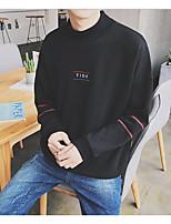 Sweatshirt Homme Décontracté / Quotidien Imprimé Rayé Col Arrondi strenchy Coton Manches longues Printemps
