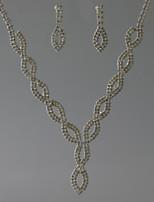 Жен. Ожерелья-цепочки Геометрической формы Стразы Геометрический Бижутерия Для Свадьба Для вечеринок Особые случаи День рождения Обручение