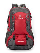 70 л рюкзак кемпинг&Походы для отдыха спорт путешествия водонепроницаемый носимый многофункциональный ударопрочный