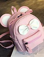 Kids Sports & Leisure Bag PU All Seasons Sports Outdoor Professioanl Use Camping & Hiking Climbing Zipper Black Blushing Pink