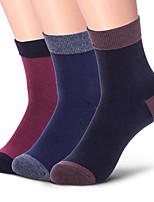 Chaussette en coton à manches longues pour hommes à sept hommes pour la longueur des pieds 26cm-28cm 109g40220