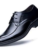 Men's Oxfords Spring Fall Formal Shoes Cowhide Casual Flat Heel Black Brown