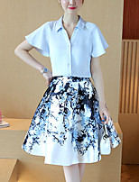 Women's Casual/Daily Work Simple Cute Shirt Skirt Suits,Solid V Neck