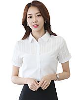 Feminino Camisa Social Trabalho Tamanhos Grandes Simples Verão,Sólido Retalhos Algodão Poliéster Elastano Colarinho de Camisa Manga Curta