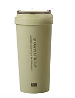 Minimalism To-Go Drinkware, 500 ml Portable BPA Free Acrylic Water Tumbler