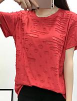 Feminino Camiseta Casual Simples Primavera Verão,Sólido Estampado Poliéster Decote Redondo Manga Curta Média