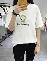Women's Casual/Daily Simple T-shirt,Floral Round Neck Short Sleeve Cotton