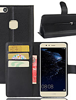 The Lychee Stripe Card Holder Protects The Leather Case for The  Huawei Series