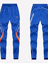 525426453382 pantalons de football d'hiver et d'hiver pantalons d'hommes jambières jambes hommes et femmes pantalons de sport pantalons de
