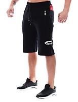 Homme Pantalon/Surpantalon Respirable Eté Noir Rouge Gris