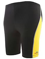Шорты для гидрокостюма Дышащий Быстровысыхающий Неопрен Водолазный костюм Шорты-Плавание Лето Мода