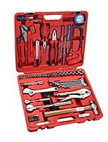 Jtech® 181075 75pcs Haushalts-Werkzeug-Set Reparatur-Tool