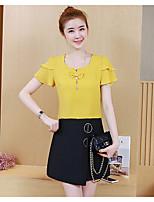 Для женщин Офис Рубашка Юбки Костюмы U-образный вырез,Милые Однотонный Микро-эластичный