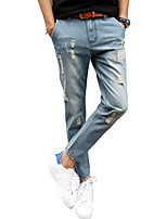 Men's Mid Rise Micro-elastic Jeans PantsSimple Slim Harem Ripped Tassel Solid ACD-A129