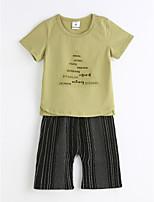 Мальчики Наборы На каждый день Хлопок Однотонный Лето С короткими рукавами Набор одежды
