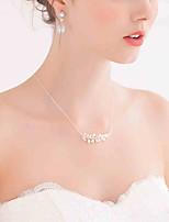 Жен. Ожерелья с подвесками Искусственный жемчуг В форме цветка В форме листа Стерлинговое серебро Жемчуг Винтаж Свадьба Серебряный