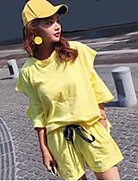 Damen einfarbig Einfach Niedlich Ausgehen Urlaub T-Shirt-Ärmel Hose Anzüge,Rundhalsausschnitt