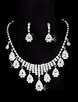 Набор украшений Стразы обожаемый Стразы Свисающие 1 ожерелье 1 пара сережек ДляСвадьба Для вечеринок Особые случаи Halloween День
