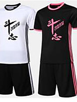 Kid's Unisex Soccer Tracksuit Breathable Comfortable Summer Fall/Autumn Winter Solid Polyester Football/Soccer