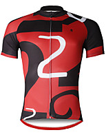Breathable And Comfortable Paladin Summer Male Short Sleeve Cycling Jerseys DX742