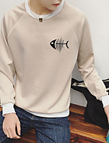 Activewear Set Homme Décontracté / Quotidien Couleur Pleine Col Arrondi Micro-élastique Acrylique Manches ¾ Printemps