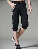 Homme Course / Running Bas Respirable Perméabilité à l'humidité Eté Coton Elasthanne AmpleVêtements de Plein Air Sport de détente