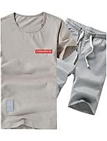 Activewear Set Homme Grandes Tailles Décontracté / Quotidien Sportif Sortie Actif simple Chic de Rue Couleur Pleine Imprimé LéopardCol