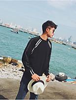 Sweatshirt Homme Décontracté / Quotidien simple Couleur Pleine Rayé Col Arrondi Micro-élastique Coton Polyester Manches longues Printemps