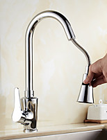 High Quality Brass Chrome Single Handle One Hole Rotatable Kitchen Sink Faucet