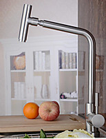 Contemporary Standard Spout Centerset Rotatable with  Ceramic Valve Single Handle One Hole for  Stainless Steel , Kitchen faucet