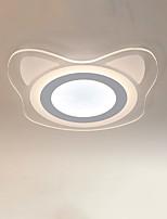 Монтаж заподлицо ,  Современный Живопись Особенность for Светодиодная лампа Металл Гостиная Спальня Столовая Детская