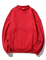 Men's Sports Sweatshirt Solid Round Neck Micro-elastic Cotton