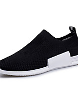 Men's Loafers & Slip-Ons Spring Summer Comfort PU Casual