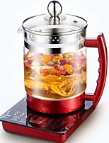 Kitchen Multi-function Fully Automatic Health Pot Electric Teapot