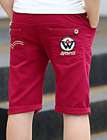 Boys' Summer Casual 1/2 Length Short Pants (3-12 Years Old)
