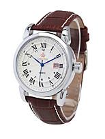 Мужской Модные часы Механические часы Китайский Кварцевый С автоподзаводом Кожа Группа Серебристый металл Коричневый