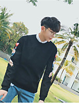 Men's Sports Sweatshirt Solid Round Neck Micro-elastic Cotton Long Sleeve