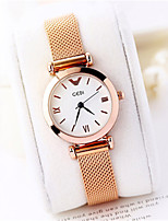 Women's Skeleton Watch Fashion Watch Japanese Quartz Water Resistant / Water Proof Alloy Band Cool Casual Unique Creative Rose Gold