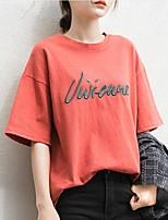 Damen Stickerei Retro Einfach Ausgehen Lässig/Alltäglich T-shirt,Rundhalsausschnitt Frühling Sommer Kurzarm Polyester Mittel