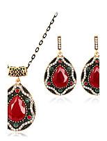 Набор украшений Ожерелья с подвесками Серьги указан Мода Euramerican Резина Стразы Сплав Свисающие 1 ожерелье 1 пара сережек ДляСвадьба