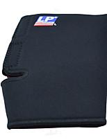Unissex Tornozeleira Ajustável Respirável Compressão Serve tornozelo esquerdo ou direito Protecção A prova de Vento Á Prova-de-Água