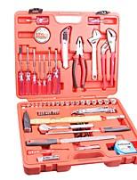 Jtech® 181073 73pcs Haushalt Werkzeugsatz Reparaturwerkzeug