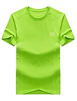 Homens Camiseta Pesca Respirável Verão Cinzento Escuro Verde